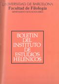Veure Vol. 1 (1967)