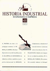 View Vol. 21 No. 48 (2012)